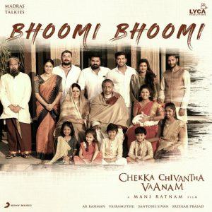 Bhoomi Bhoomi Song Lyrics