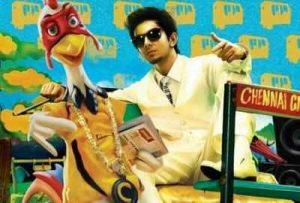 Chennai City Gangsta Song Lyrics