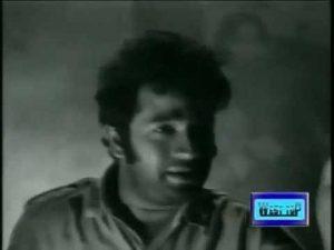 Deivam Thantha Veedu Song Lyrics