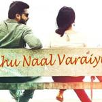 Idhu Naal Song Lyrics