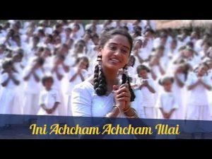 Ini Acham Acham Illai Song Lyrics