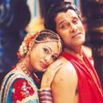 Iyengaaru Veetu Azhage Song Lyrics