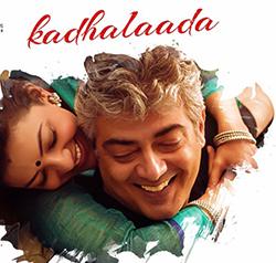 Kadhalaada Song lyrics