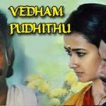 Putham Pudhu Olai Varum Song Lyrics