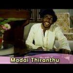 Madai Thiranthu Song Lyrics