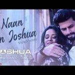 Naan Un Joshua Song Lyrics