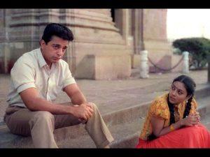 Nee Oru Kadhal Sangeetham Song Lyrics