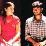 Ninaithu Ninaithu Parthal Female Song Lyrics