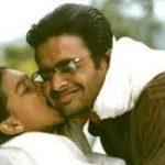 Oru Deivam Thantha Poove (Male) Song Lyrics
