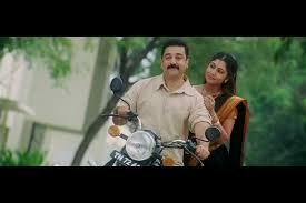Paartha Mudhal Naale Song Lyrics