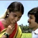 Pothi Vacha Malliga Song Lyrics