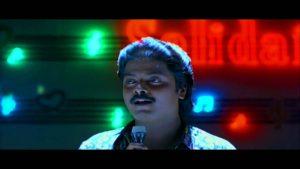 Pottu Vaitha Oru Vatta Nila Song Lyrics