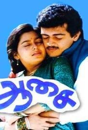 Pulveli Pulveli Song Lyrics