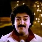 Sangeetha Megam Song Lyrics