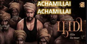 Achamillai Achamillai Song Lyrics