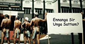 Ennanga Sir Unga Sattam Song Lyrics