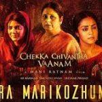 Madura Marikozhundhae Song Lyrics
