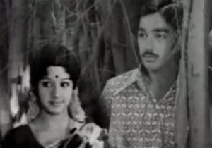 Aadi Velli Song Lyrics