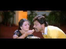 Aasa Patta Ellathayum Song Lyrics