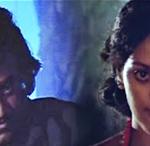 Aasaiya Kaathula Thoothu Vittu Song Lyrics