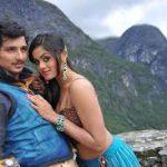 Amali Thumali Song Lyrics