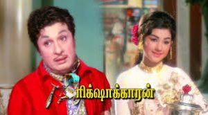 Azhagiya Tamilmagal Ival Song Lyrics