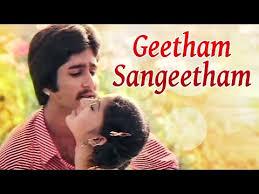 Geetham Sangeetham Duet Song Lyrics