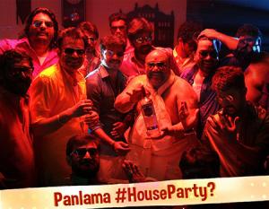House Party Song Lyrics