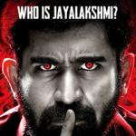 Jayalakshmi Song Lyrics