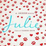 Julie Song Lyrics