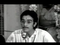 Kadavul Amaithu Vaitha Song Lyrics