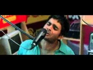 Kadhal Mazhaiye Song Lyrics
