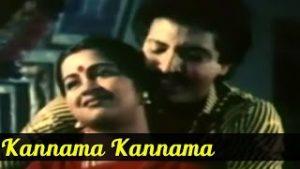 Kannama Kannama Song Lyrics