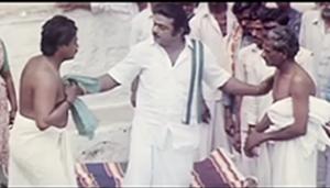 Kannu Pada Poguthaiya Song Lyrics