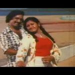 Kurinji Malaril Song Lyrics
