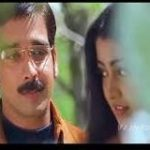 Mudhal Poo Song Lyrics