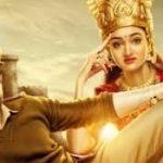 Narayana Narayana Song Lyrics