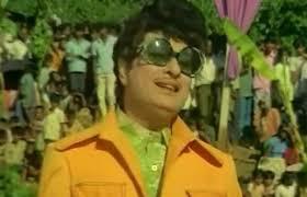 Neenga Nalla Irukkanam Song Lyrics