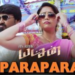 Parapara Song Lyrics