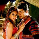 Rangola Hola Hola Song Lyrics