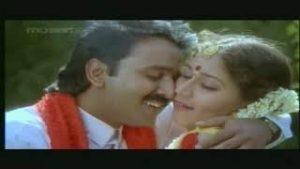 Sembaruthi Sembaruthi Song Lyrics