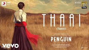 Thaai Song Lyrics
