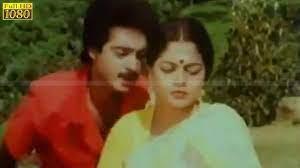 Vandi Varudhu Vandi Song Lyrics