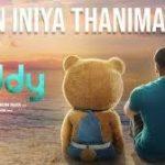 En Iniya Thanimaye Song Lyrics